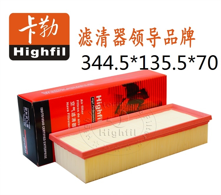 pack of one febi bilstein 22552 Air Filter