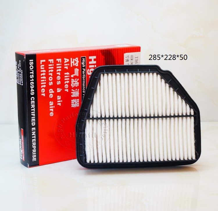 Japanparts FA-W08S Air Filter