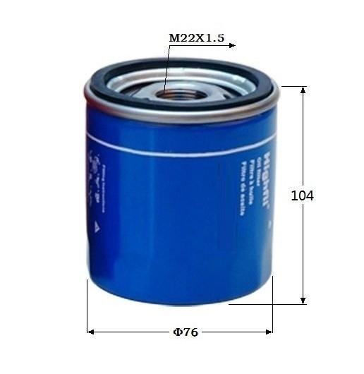 GM OEM Engine-Oil Filter 89017525